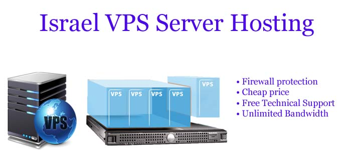 Israel VPS Server Hosting company