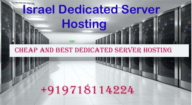 Israel Dedicated Server Hosting